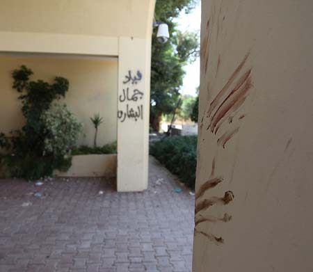 Bloody fingerprints in Benghazi