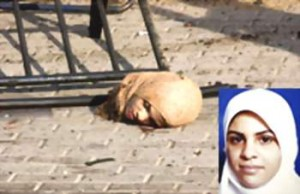 Woman beheaded in Iran
