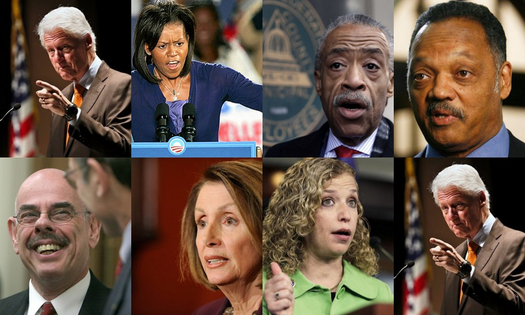 Progressive rogues gallery