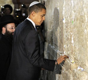 I've always suspected that, in addition to the official message, Obama added his own little prayer about Israel's demise.