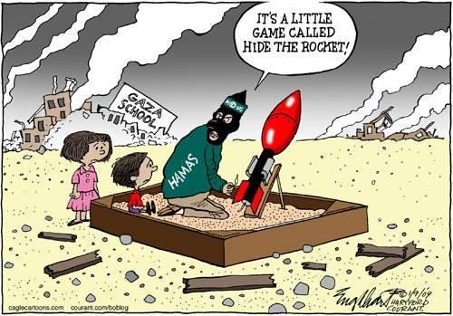 Hide the rocket