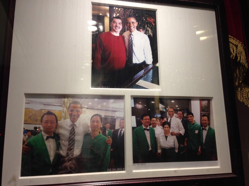 Obama Chinese restaurant