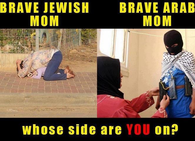 israel-parents-protect-children