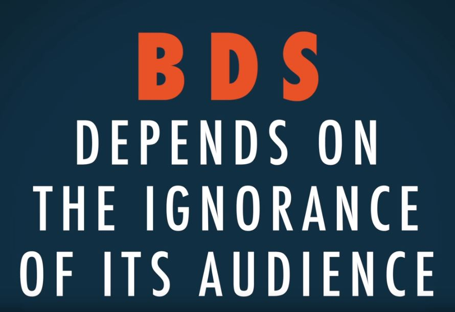 BDS Israel ignorance