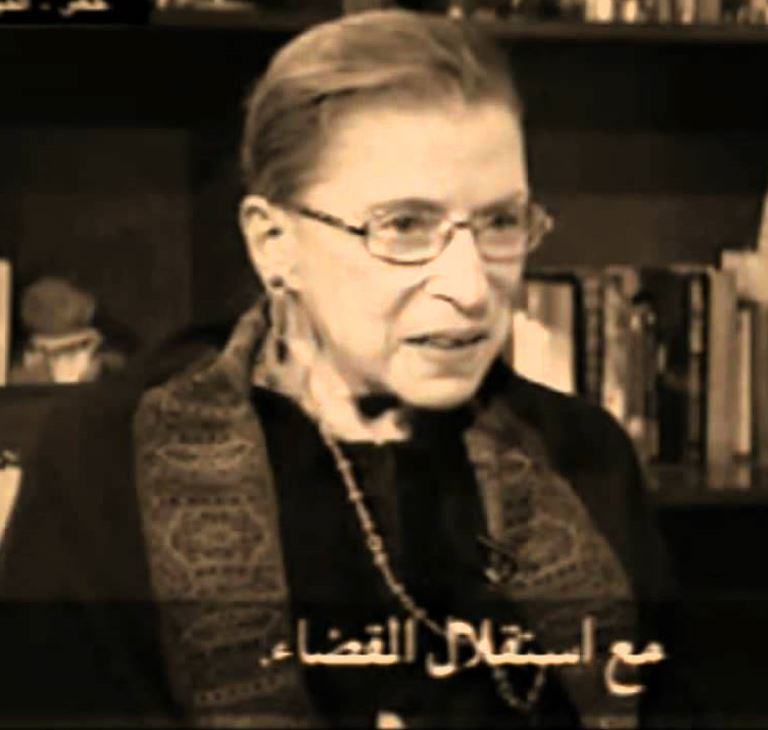 Ruth Bader Ginsburg offers constitutional advice to Egyptians in 2012
