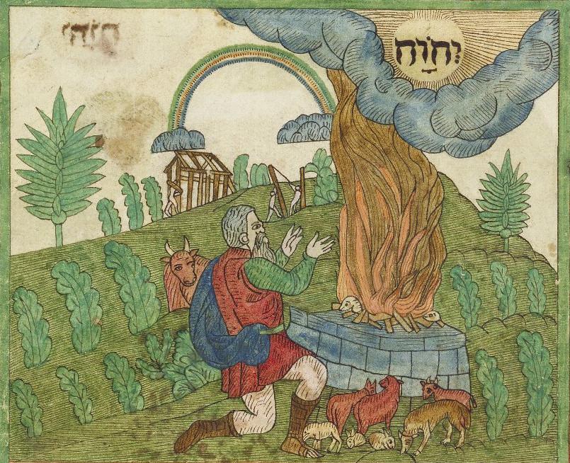 Ark Noah Bible Rainbow